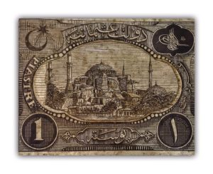 One kuruş (piastre) stamp printed in Ottoman Empire shows Hagia Sophia description and Tughra of Mehmed Reshad V