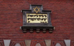 synagogue Mogen Dovid Jewish Star